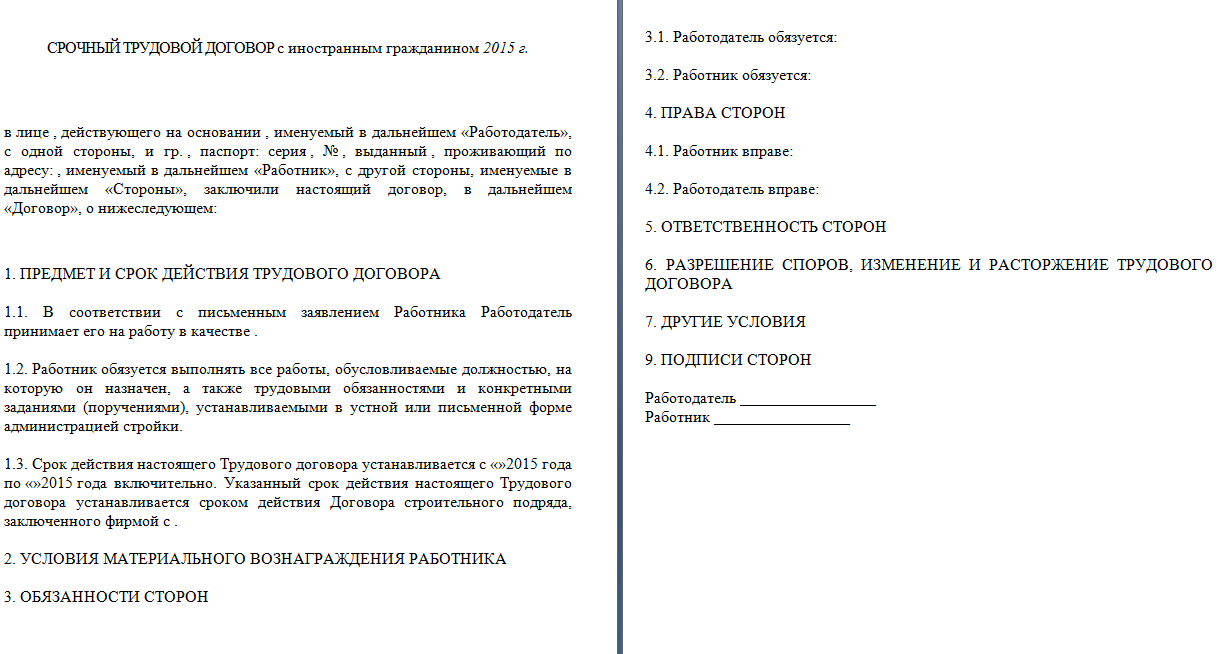 бланк бухгалтерская финансовая отчетность форма по кнд 0710099
