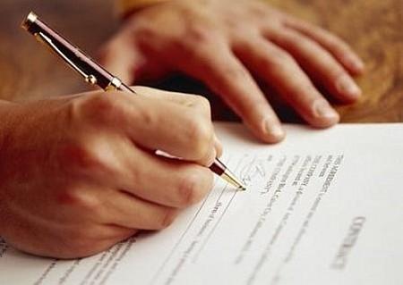 Как написать жалобу на управляющую компанию: образец жалобы