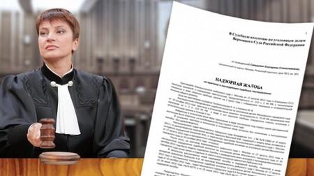 Имеет ли право прокуратура проводить проверку пилорам 2017 год