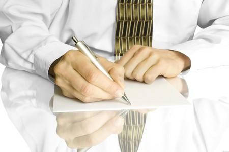 Как правильно написать заявление или жалобу в прокуратуру