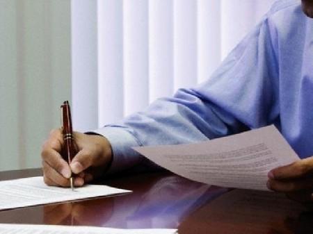 В вводной части пишутся данные прокурора, сведения о том, кто подает заявление.
