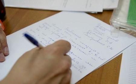Как написать заявление в полицию: образец и бланк заявления о мошенничестве, о краже, об угрозе убийством