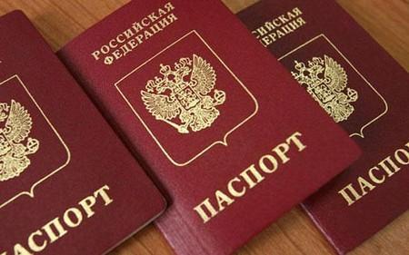Какие документы нужны мужчине для оформления загранпаспорта 2021