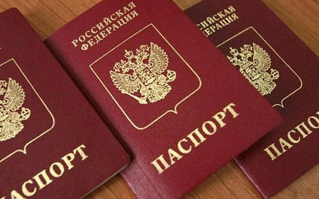 Получаем загранпаспорт: нюансы 2015 года