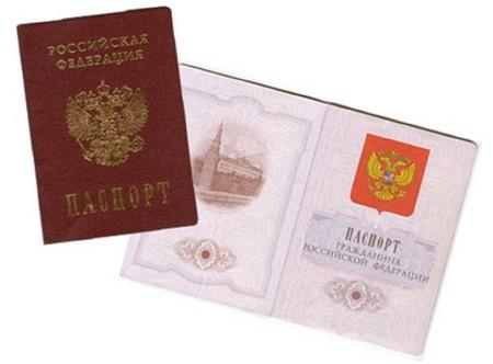 Документы для оформления заграпаспорта
