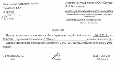Администрация муниципального образования Стёпанцевское