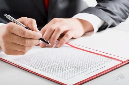 Заявление для выхода из ООО: составление и подача