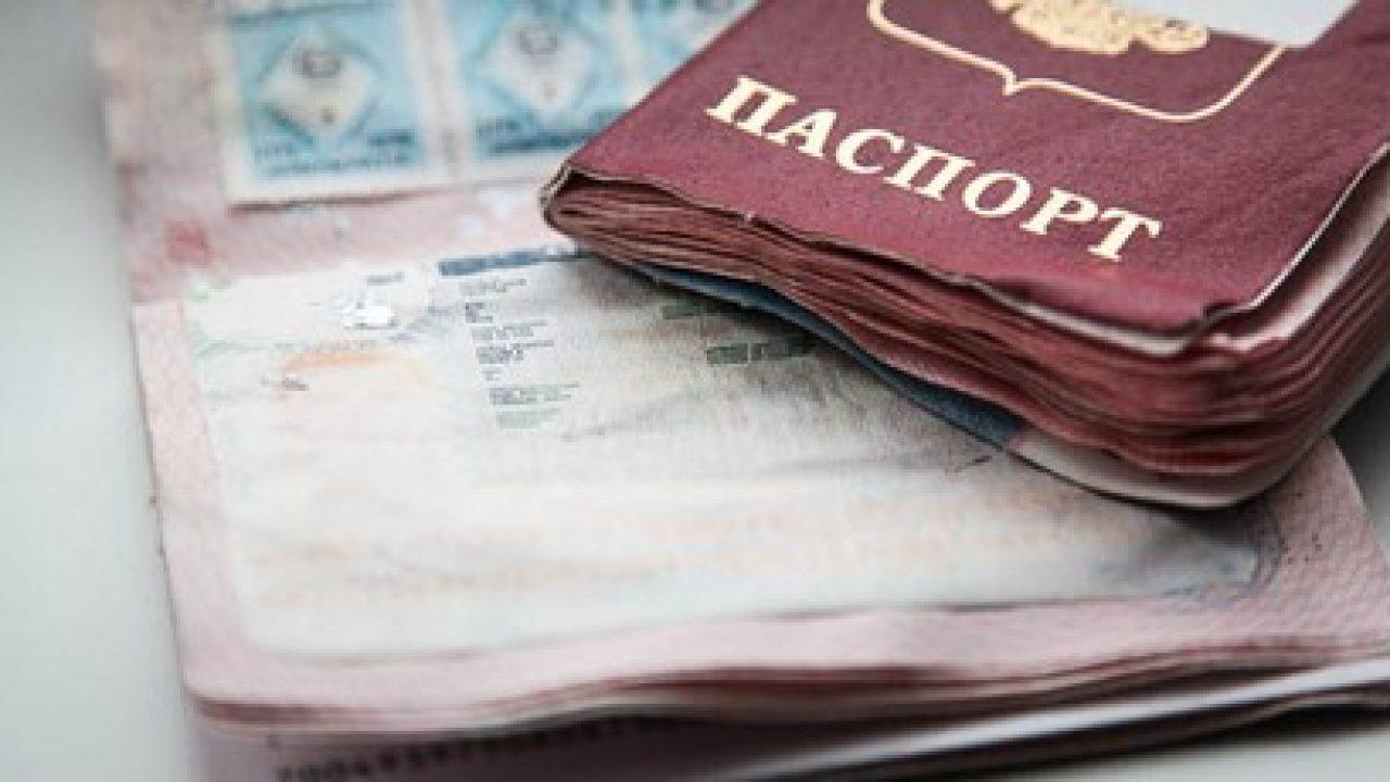 порвана страница в паспорте