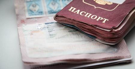 Серия паспорта челябинск