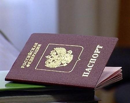 Бланк заявления о замене паспорта в связи с замужеством.