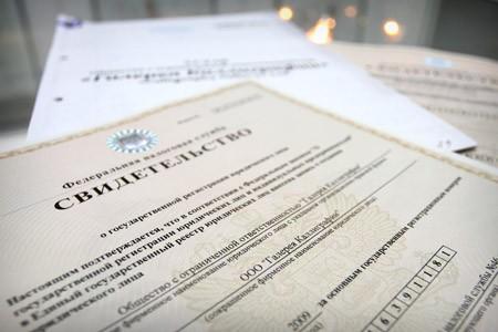 Обзор Федерального закона «Об ООО» от 08.02.1998 №14-ФЗ (в ред. 29.06.2016 г.)