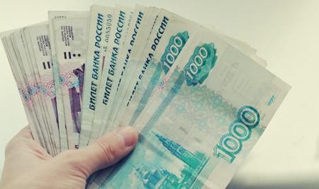 От получки до аванса: правила и нюансы осуществления выплат в 2017 году