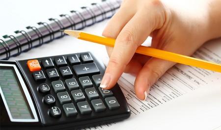 План счетов в бюджете для чайников 2017