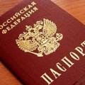 Получение и замена паспорта в 2015 году: сколько стоит? Куда и когда платить госпошлину?