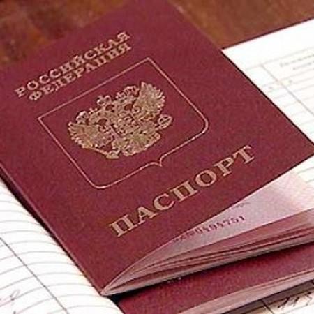 Как поменять паспорт 2017: стоимость замены при порче и потере паспорта, размер штрафа за потерю