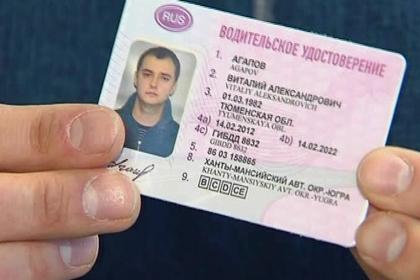 Водительские права 2017: какой размер госпошлины за получение и замену удостоверения?