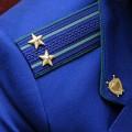 Правда о прокуратуре: Федеральный закон «О прокуратуре» с изменениями 2015 года