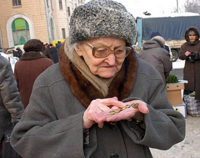 Пенсия от государства: последняя редакция Закона о пенсионном обеспечении 2016