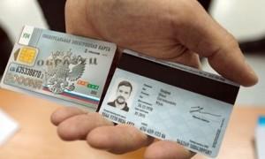 обязательное медицинское страхование в России