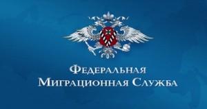 vremennaya-registratsiya-5