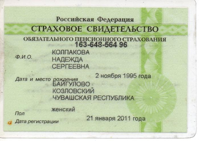 Работа в москве в бутово вакансии для пенсионеров