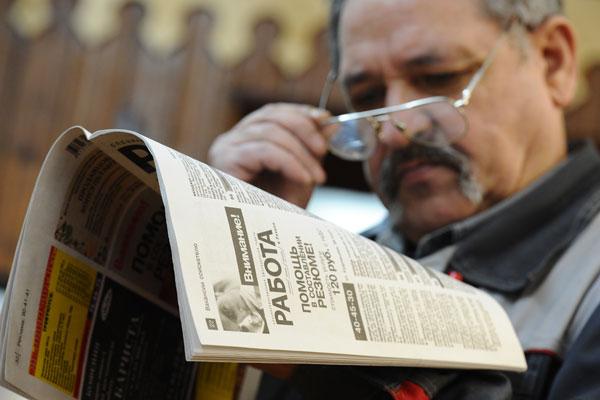 Расчет пенсии льготы