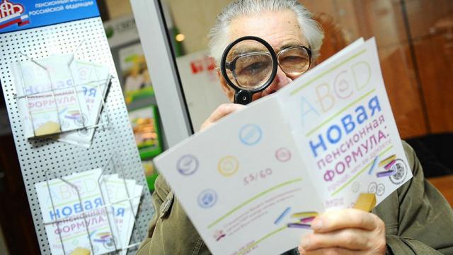 povyshenie-pensii-3