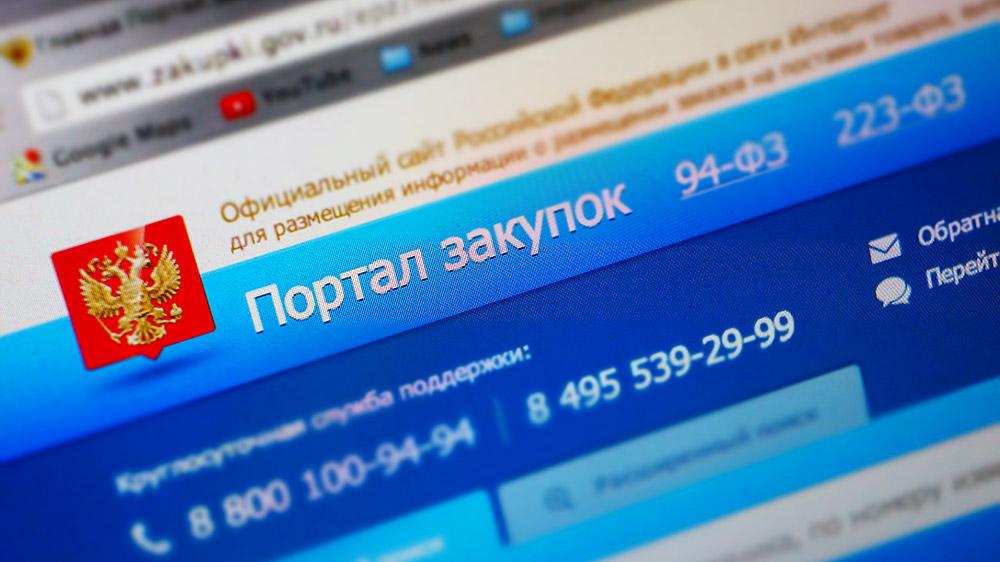 178 ФЗ О приватизации государственного и муниципального имущества 30
