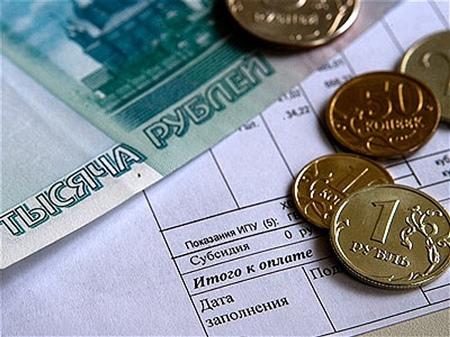 Расчет пенсии по старости в московской области