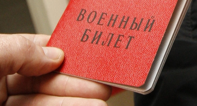Сколько лет служат в российской армии: срок службы в 2017 году