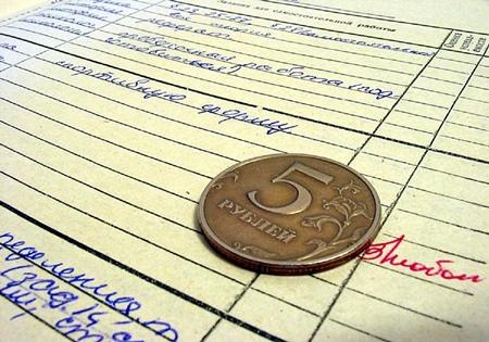 Повышение зарплаты бюджетникам с 1 января 2017 года: последние новости