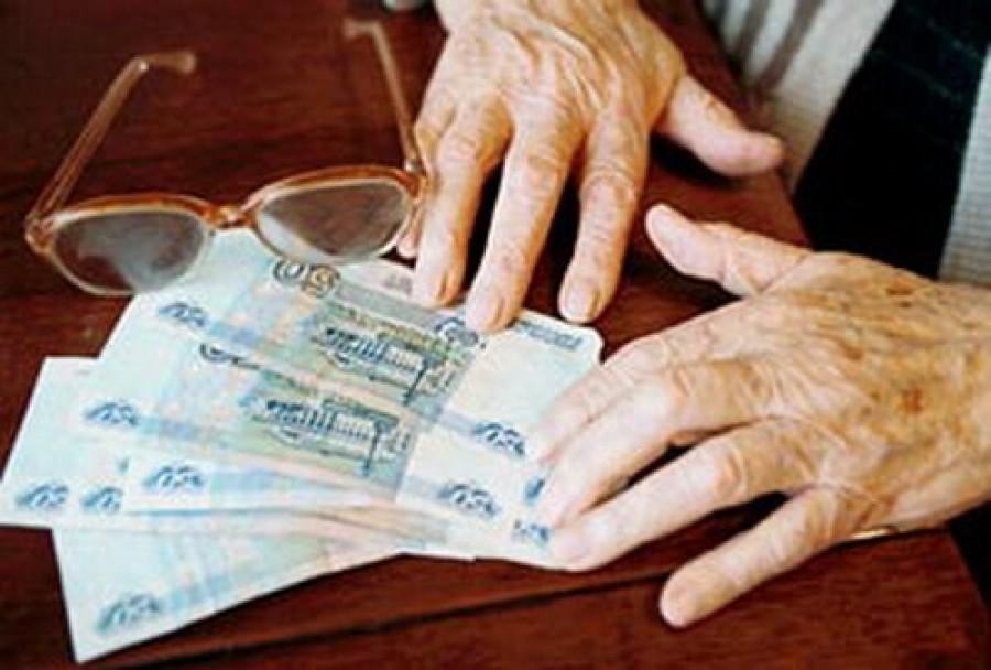 Уйти на пенсию в мвд по сокращению