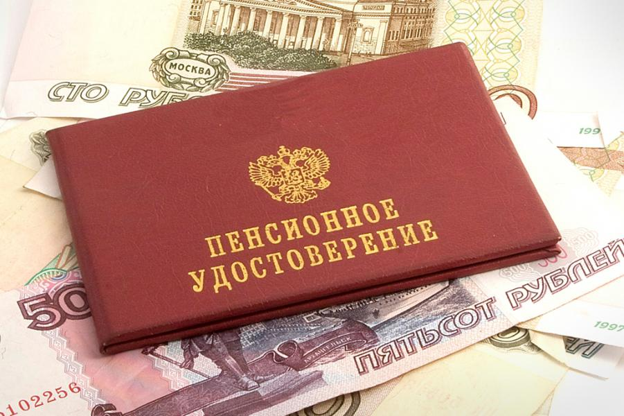 300 закон о пенсиях