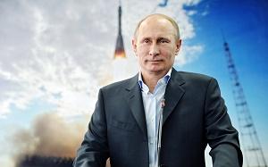 Досрочные выборы Президента России в 2017 году