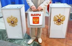 Пойдет ли Путин на новый срок?
