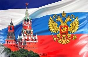 Досрочные выборы президента России