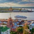Nizhny-Novgorod