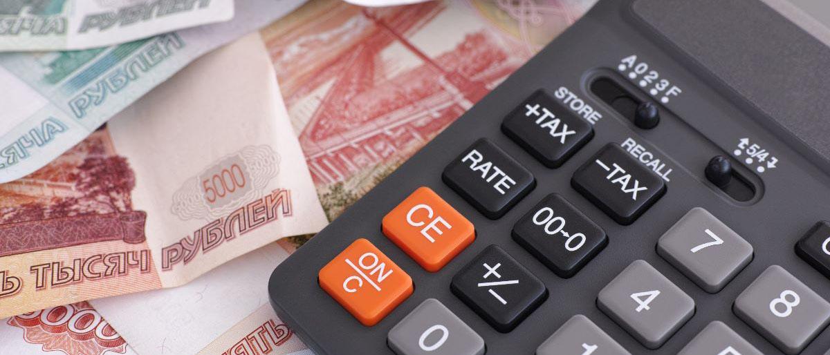 Как вернуть налог с кредита?
