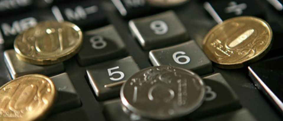 При каких видах кредитования существует возможность вернуть часть уплаченного подоходного налога? Кто на это имеет право?