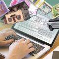 ли налогом наследство